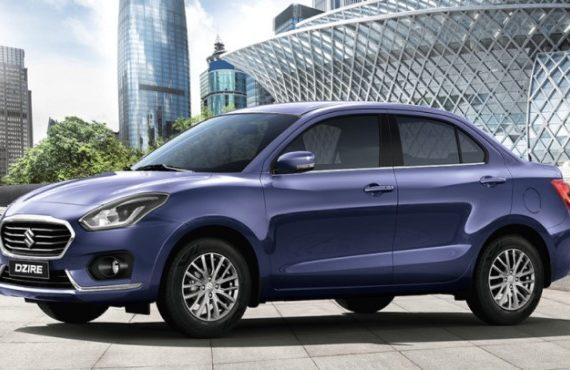 Swift Dzire for Local and Outstation Rental